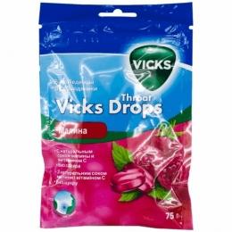 Леденцы Vicks Drops малина