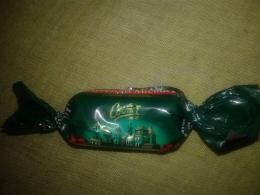 """Шоколадные конфеты Свиточ """"Легенды города"""""""