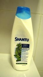 """Легкий бальзам-ополаскиватель Shamtu с экстрактом крапивы """"100% Легкость"""" для очень ломких волос"""