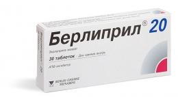 """Лекарственный препарат  """"Берлиприл 20"""""""