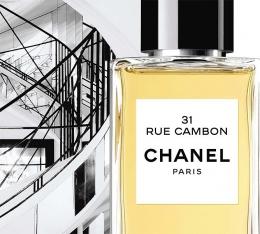 Туалетная вода Les Exclusifs de Chanel 31 Rue Cambon Chanel