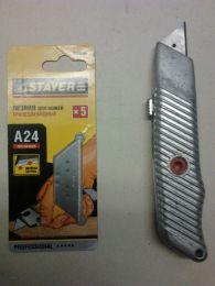 Лезвия для ножей Stayer А24