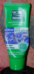 """Лёгкий крем для век Чистая линия """"Фитотерапия"""" здоровая кожа. От 26 лет, экстрат медуницы."""