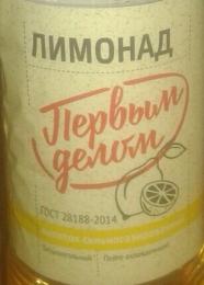 """Напиток сильногазированный """"Первым делом"""" Лимонад"""