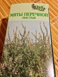 """Листья мяты перечной """"Иван Чай"""""""