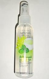 """Лосьон-спрей для тела Avon Naturals Бодрящий """"Зеленый чай и Вербена"""" освежающий с витаминами"""