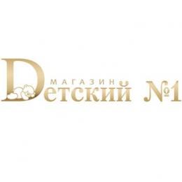 """Магазин """"Детский №1"""" (Москва, Ленинский проспект, д. 60/2 )"""