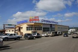 """Магазин """"Все для дома"""" (Петропавловск-Камчатский, ул. Чубарова, д. 16)"""