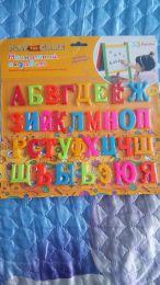 Магнитный алфавит Play the Game, Union Source