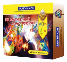"Магнитный конструктор Магникон МК-62 ""Гравитация"""