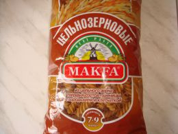 Макароны Макфа цельнозерновые из цельного зерна твёрдых сортов пшеницы с зародышем и клетчаткой