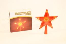 Макушка на елку Звезда светодинамическая рубиновая 17 см арт. RZ 170 High Step Corporation