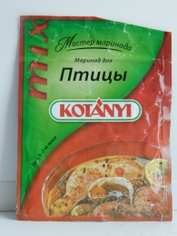 "Маринад для птицы Kotanyi ""Мастер маринада"""