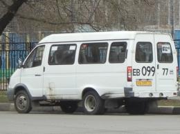 Маршрутное такси №612М в Люблино (Москва)