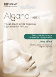 Маска альгинатная AlganaMask Lifting effect омолаживающая минеральная с миоксинолом