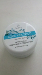 Маска быстрого действия для лица Aqua Kislorod Faberlic для сухой кожи