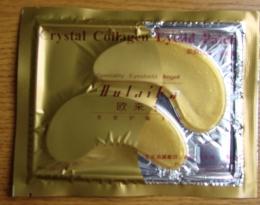 Маска для кожи вокруг глаз Pilaten Collagen Crystal Eyelid Patch