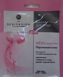 Маска для лица Levitasion МЕЗО-коктейль «Персиковая кожа»
