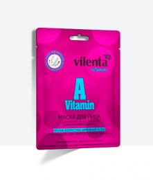 """Маска для лица Vilenta с витаминами """"А"""",""""Е"""", маслами семян моркови и амаранта"""