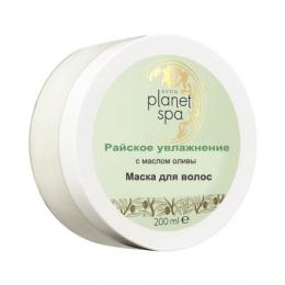 """Маска для волос Avon Planet Spa с маслом оливы """"Райское увлажнение"""""""