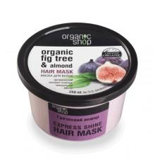 """Маска для волос Organic Shop """"Греческий инжир"""""""