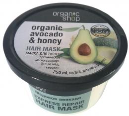 """Маска для волос Organic Shop """"Медовое авокадо"""""""