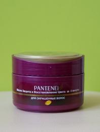 """Маска для волос Pantene Pro-V """"Защита и восстановление цвета за 2 минуты"""" для окрашенных волос"""