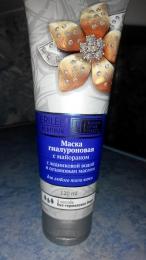 Маска гиалуроновая Erilem Platinum Венец Сибири с майораном, ледниковой водой и сезамовым маслом