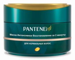 """Маска Pantene Pro-V """"Интенсивное восстановление за 2 минуты"""" для нормальных волос"""