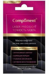 """Маска-лифтинг Compliment """"Точность лазера"""" для лица, шеи и зоны декольте"""