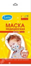 """Маска медицинская детская """"Latio"""""""