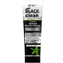 Маска-пленка для кожи Bielita Витэкс Black Clean «Т-зона» Черная с активированным углем