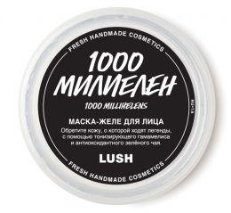 """Маска-желе для лица  """"1000 милиелен"""" Lush"""