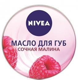 """Масло для губ Nivea """"Сочная малина"""""""