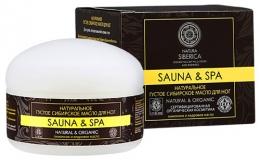 """Густое сибирское масло для ног Natura Siberica """"Sauna Et Spa"""""""