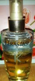 Масло для волос Kerastase Elixir Ultime Oleo-Complexe
