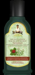 """Натуральное масло для волос  """"Укрепляющее"""" Рецепты бабушки Агафьи"""