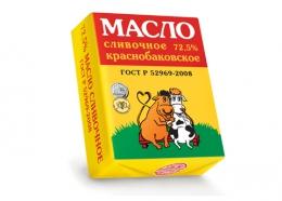 """Масло """"Краснобаковское"""" 72,5%"""