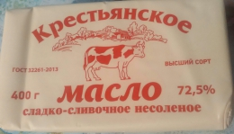 """Масло Крестьянское сладко-сливочное """"Молочный мир"""" 72,5%"""