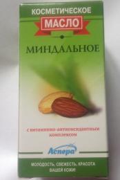 """Масло миндальное с витаминно-антиоксидантным комплексом """"Аспера"""""""