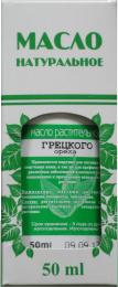 """Масло растительное грецкого ореха """"Фиторос"""""""