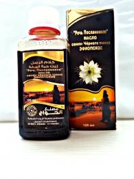 """Масло семян чёрного тмина """"Речь посланников"""" Эфиопское Аль-Хавадж"""