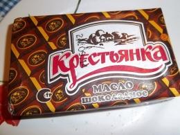 """Масло шоколадное """"Крестьянка"""" 55%"""