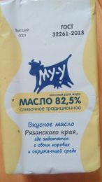 """Масло сливочное традиционное """"Му-у"""" 82,5%"""