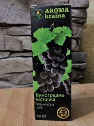 Масло виноградных косточек Aroma kraina