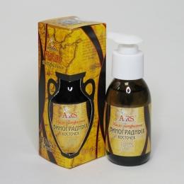 Масло виноградных косточек от ARS для ухода за кожей лица, волос, тела