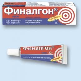 """Мазь для наружного применения """"Финалгон"""""""