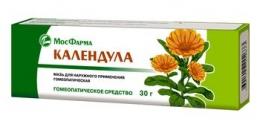 """Мазь гомеопатическая """"Календула"""""""