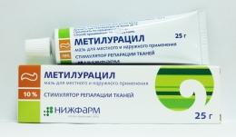 "Мазь ""Метилурацил"" стимулятор репарации тканей"