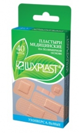 Медицинские пластыри на полимерной основе Luxplast универсальные